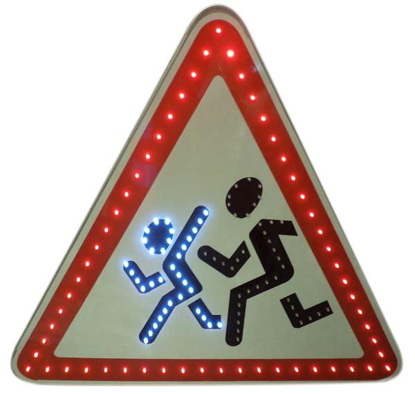Светодиодные знаки знак 1 23 дети