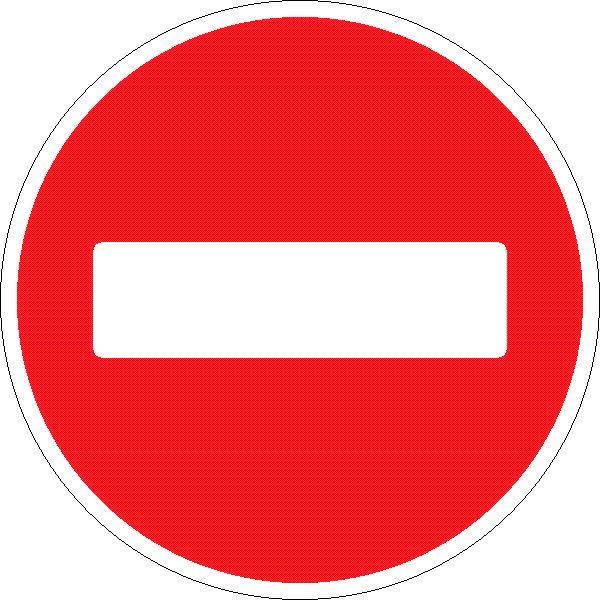 на дорогах обозначенных знаком 5 11